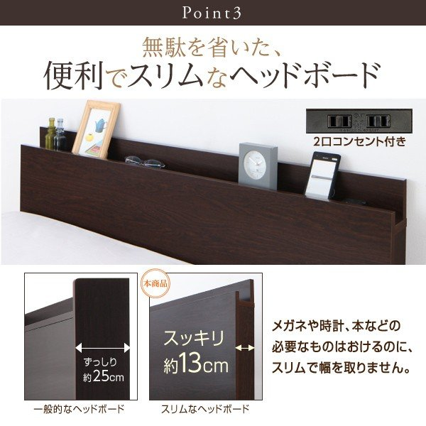 ベッド セミダブル 大容量 ベッド 跳ね上げ ポケットコイル 横開き 深さラージ 組立設置付|alla-moda|14