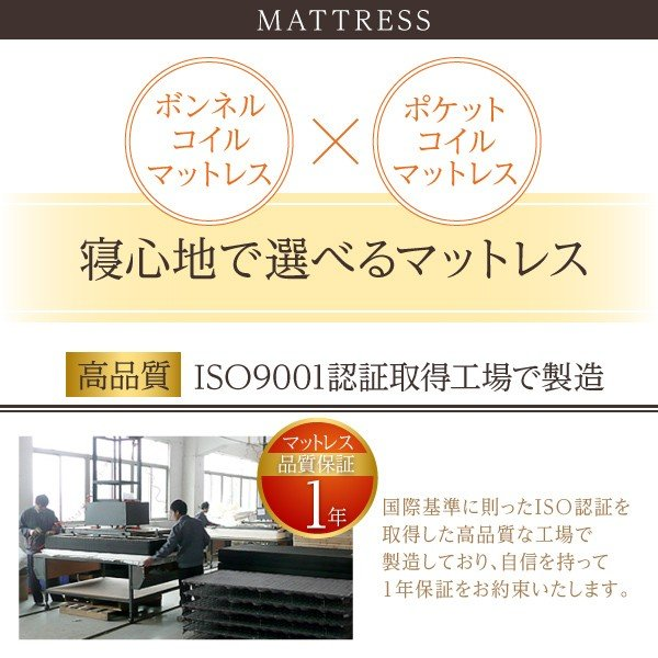 ベッド セミダブル 大容量 ベッド 跳ね上げ ポケットコイル 横開き 深さラージ 組立設置付|alla-moda|20