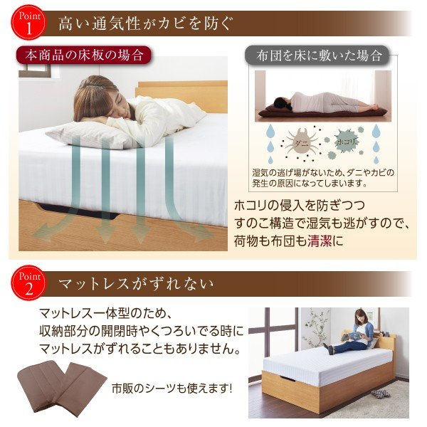 ベッド セミダブル 大容量 ベッド 跳ね上げ ポケットコイル 横開き 深さラージ 組立設置付|alla-moda|07