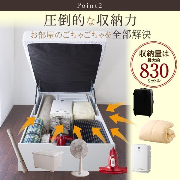 ベッド セミダブル 大容量 ベッド 跳ね上げ ポケットコイル 横開き 深さラージ 組立設置付|alla-moda|08