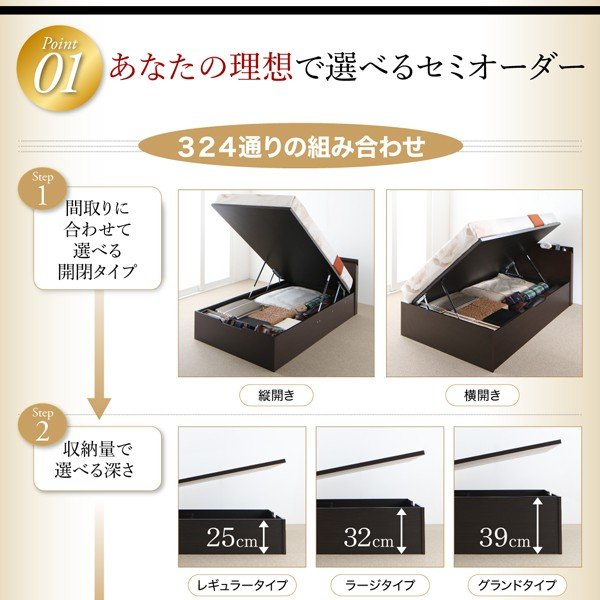 ベッドフレームのみ ベッド 跳ね上げ シングル 収納 縦開き 深さ レギュラー 組立設置付|alla-moda|04