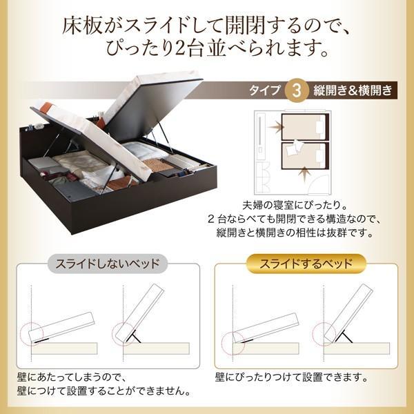 ベッドフレームのみ ベッド 跳ね上げ シングル 収納 縦開き 深さ レギュラー 組立設置付|alla-moda|07