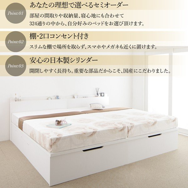 ベッドフレームのみ ベッド 跳ね上げ シングル 収納 縦開き 深さ ラージ 組立設置付 alla-moda 03