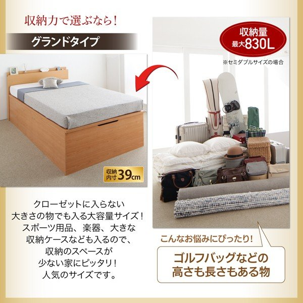 ベッドフレームのみ ベッド 跳ね上げ シングル 収納 縦開き 深さ グランド 組立設置付|alla-moda|09