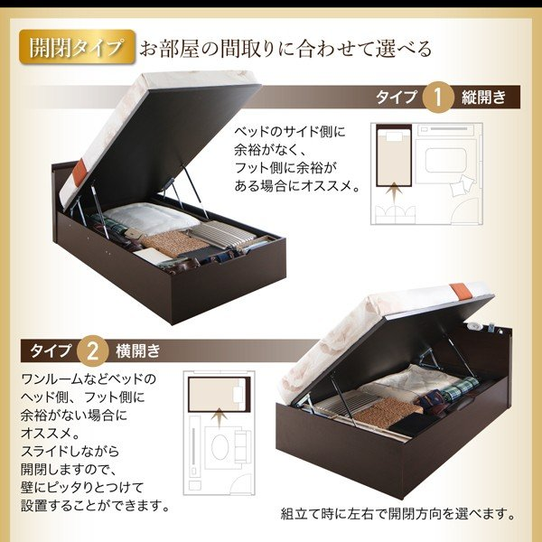 ベッド 跳ね上げ シングル 収納 薄型スタンダードボンネルコイル 縦開き 深さ グランド 組立設置付|alla-moda|06