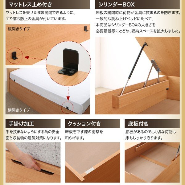 ベッド 跳ね上げ シングル 収納 薄型スタンダードボンネルコイル 横開き 深さ ラージ 組立設置付|alla-moda|14