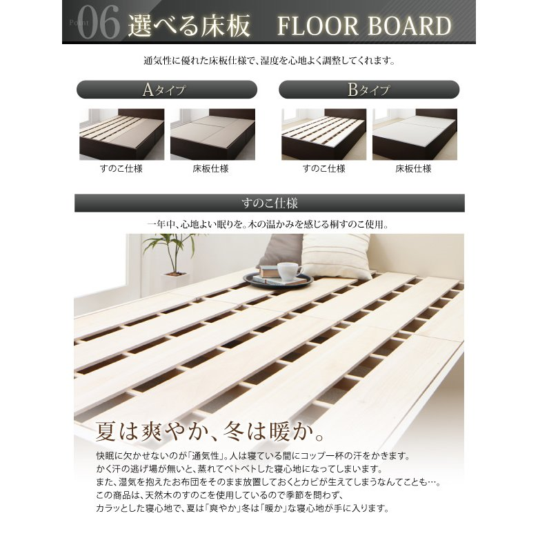 連結 すのこベッド 収納 スタンダードポケットルコイル Aタイプ セミダブル 組立設置付 alla-moda 14