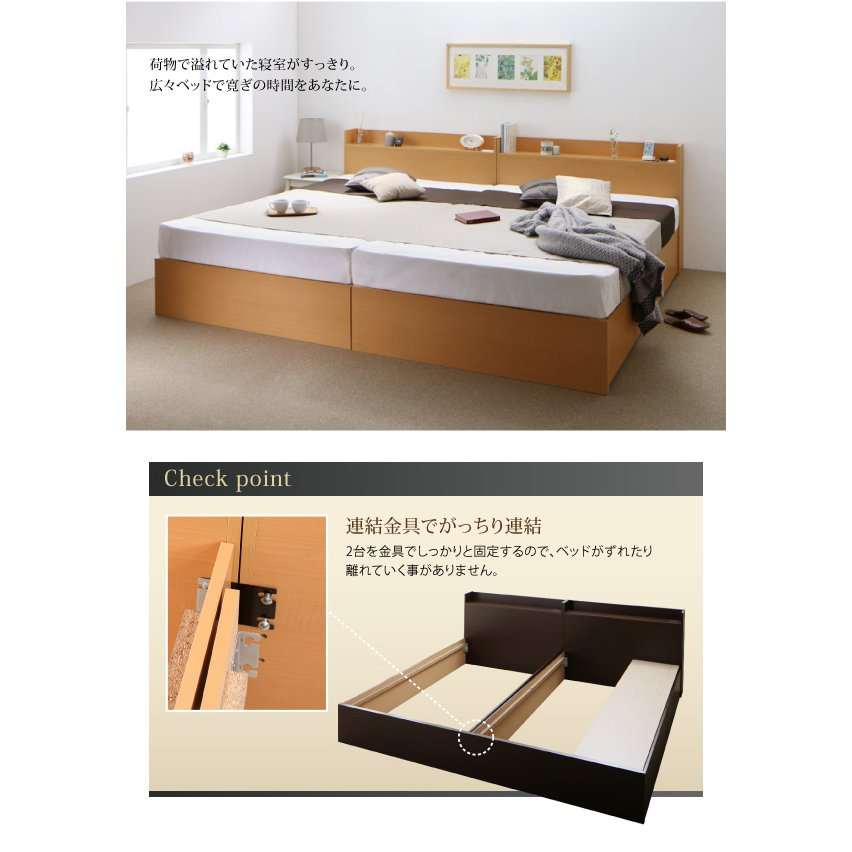 連結 すのこベッド 収納 スタンダードポケットルコイル Bタイプ シングル 組立設置付|alla-moda|04