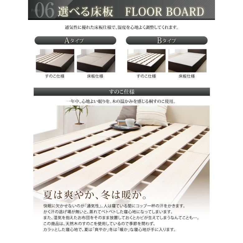 連結 すのこベッド 収納 スタンダードポケットルコイル A+Bタイプ ワイドK240(SD×2) 組立設置付|alla-moda|14