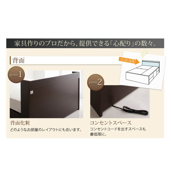 連結 すのこベッド 収納 スタンダードポケットルコイル A+Bタイプ ワイドK240(SD×2) 組立設置付|alla-moda|17