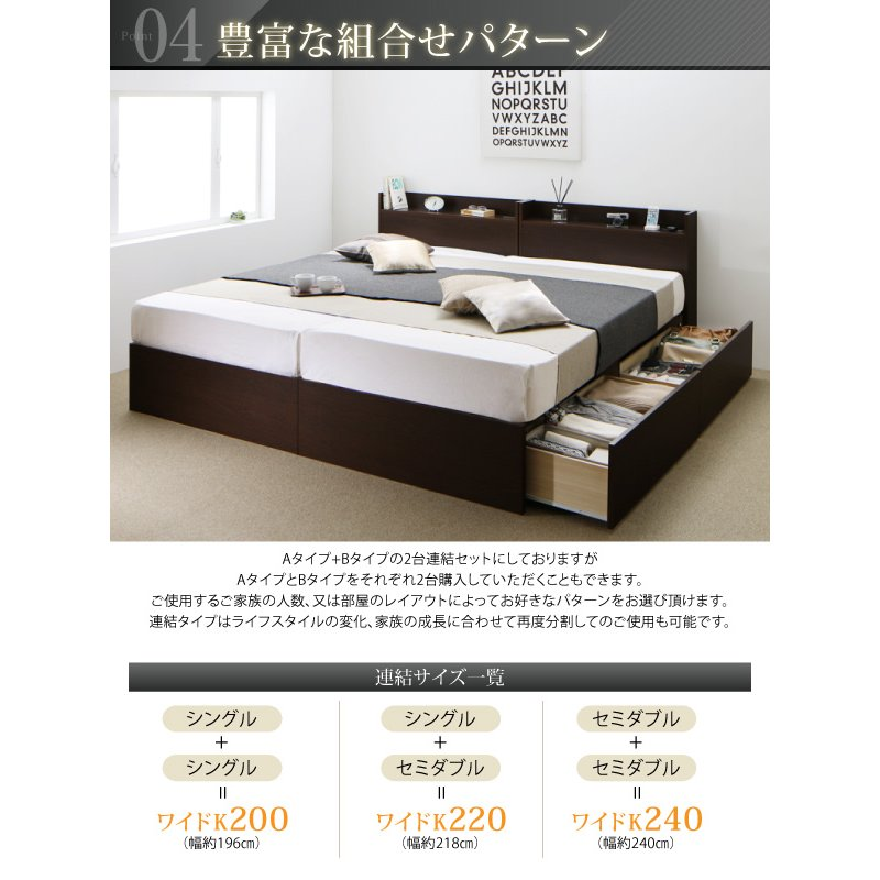 連結 すのこベッド 収納 スタンダードポケットルコイル A+Bタイプ ワイドK240(SD×2) 組立設置付|alla-moda|09
