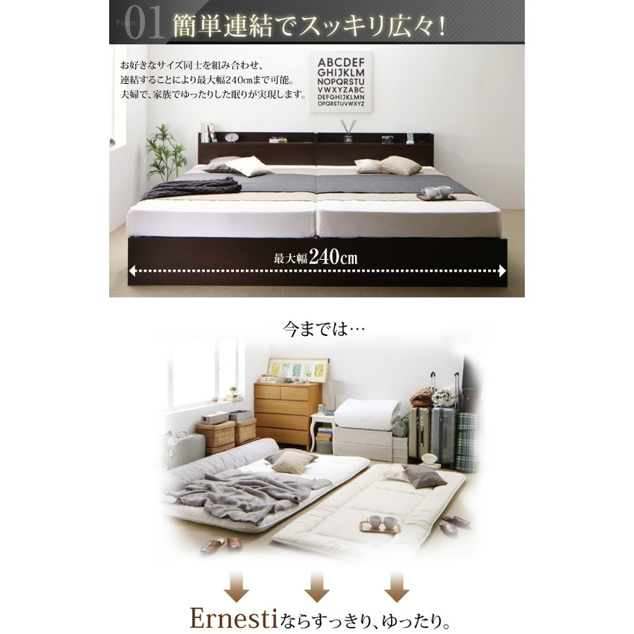 ベッド フランスベッド マルチラススーパースプリングマットレス付き Bタイプ シングル 組立設置付 連結 すのこ収納 alla-moda 03