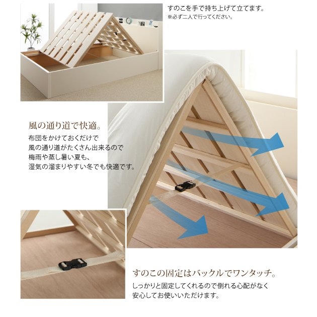 ベッド フランスベッド マルチラススーパースプリングマットレス付き B(S)+A(SD)タイプ ワイドK220 組立設置付 連結 すのこ収納|alla-moda|16