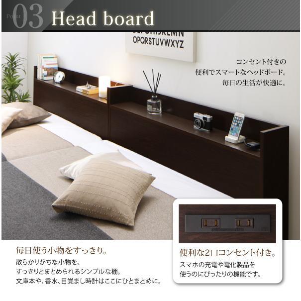 ベッド フランスベッド マルチラススーパースプリングマットレス付き B(S)+A(SD)タイプ ワイドK220 組立設置付 連結 すのこ収納|alla-moda|08