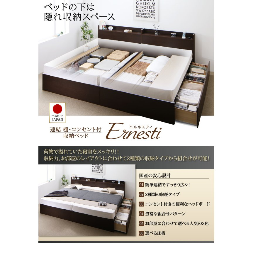 セミダブル ベッド 連結 収納 ポケットコイルマットレスレギュラー付き Aタイプ 組立設置付|alla-moda|02