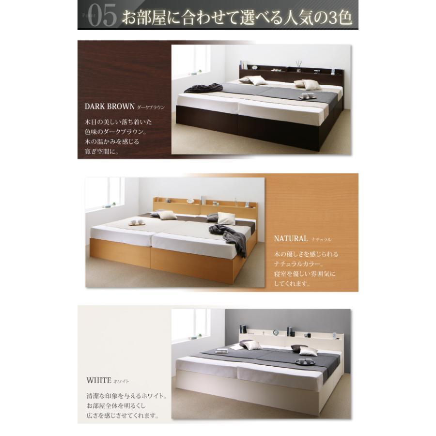 セミダブル ベッド 連結 収納 ポケットコイルマットレスレギュラー付き Aタイプ 組立設置付|alla-moda|13