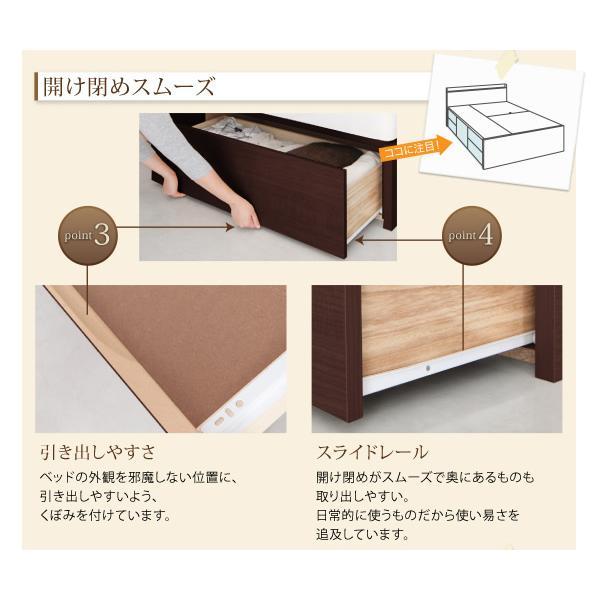 セミダブル ベッド 連結 収納 ポケットコイルマットレスレギュラー付き Aタイプ 組立設置付|alla-moda|17