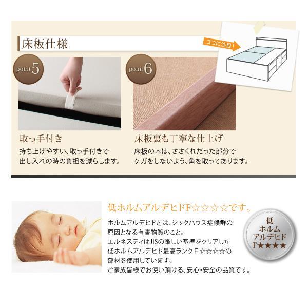 セミダブル ベッド 連結 収納 ポケットコイルマットレスレギュラー付き Aタイプ 組立設置付|alla-moda|18