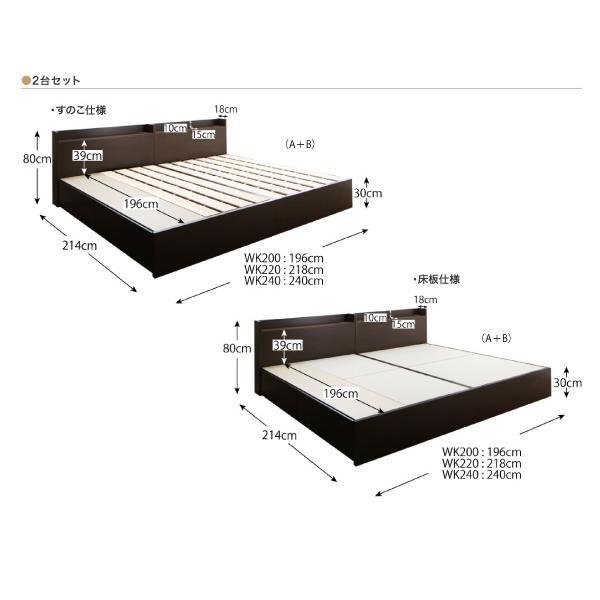 セミダブル ベッド 連結 収納 ポケットコイルマットレスレギュラー付き Aタイプ 組立設置付|alla-moda|21