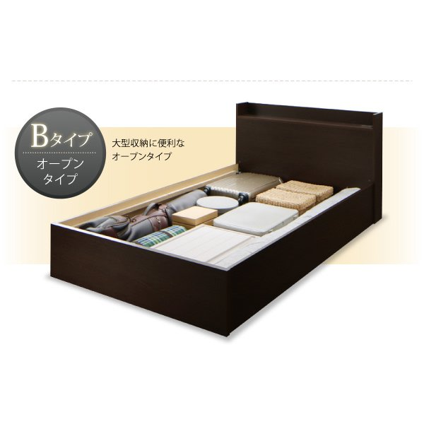 セミダブル ベッド 連結 収納 ポケットコイルマットレスレギュラー付き Aタイプ 組立設置付|alla-moda|06