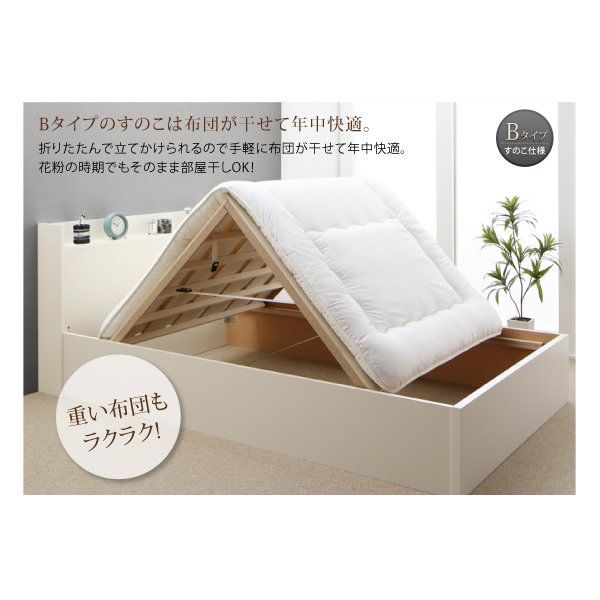 セミダブル ベッド 連結 収納 フランスベッド ゼルトスプリングマットレス付き Bタイプ 組立設置付|alla-moda|15