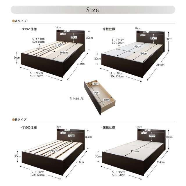 セミダブル ベッド 連結 収納 フランスベッド 羊毛入りゼルトスプリングマットレス付き Aタイプ 組立設置付 alla-moda 20
