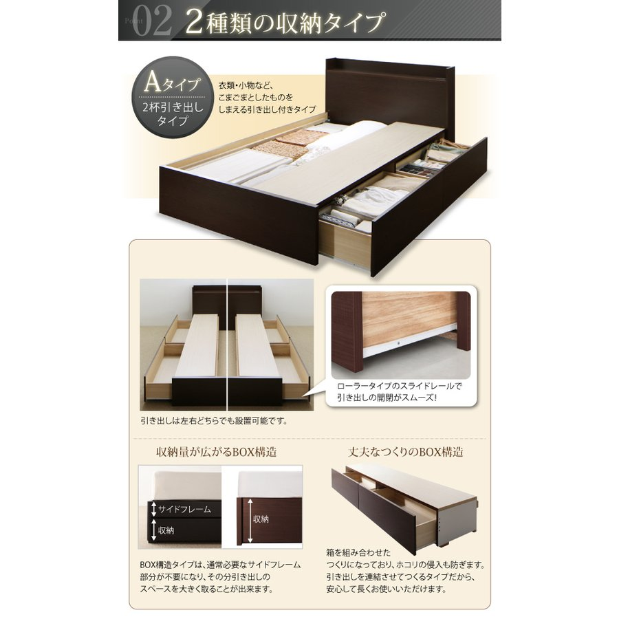 セミダブル ベッド 連結 収納 フランスベッド 羊毛入りゼルトスプリングマットレス付き Aタイプ 組立設置付 alla-moda 05