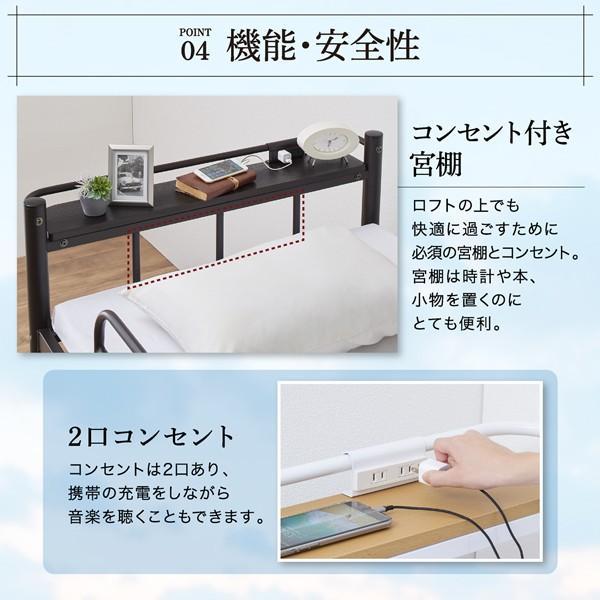 階段ロフトベッド・ハイタイプ ハンガーポール付タイプ シングル|alla-moda|12