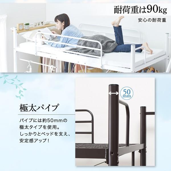 階段ロフトベッド・ハイタイプ ハンガーポール付タイプ シングル|alla-moda|14
