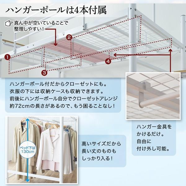 階段ロフトベッド・ハイタイプ ハンガーポール付タイプ シングル|alla-moda|07