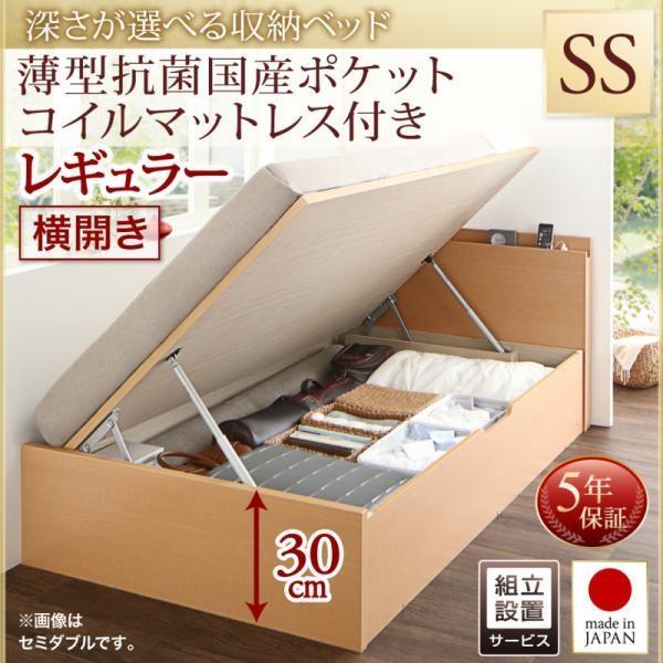 ベッド セミシングル ベッド 跳ね上げ 収納 薄型抗菌国産ポケットコイル 横開き 組立設置付 深さレギュラー|alla-moda