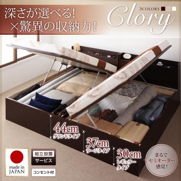 シングルベッド 跳ね上げ ベッド 収納 薄型スタンダードポケットコイル 横開き 深さレギュラー 組立設置付|alla-moda|02