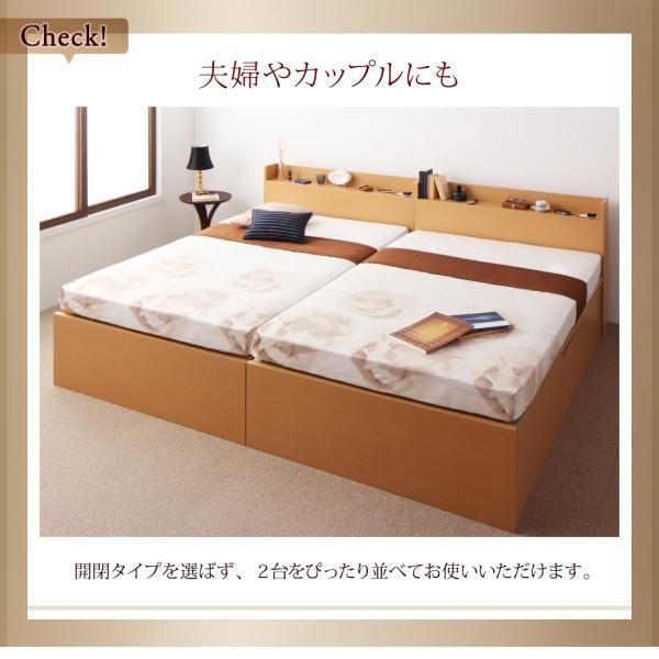 シングルベッド 跳ね上げ ベッド 収納 薄型スタンダードポケットコイル 横開き 深さレギュラー 組立設置付|alla-moda|11