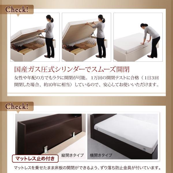 シングルベッド 跳ね上げ ベッド 収納 薄型スタンダードポケットコイル 横開き 深さレギュラー 組立設置付|alla-moda|13
