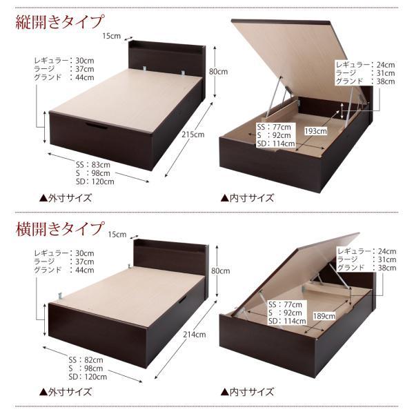 シングルベッド 跳ね上げ ベッド 収納 薄型スタンダードポケットコイル 横開き 深さレギュラー 組立設置付|alla-moda|15
