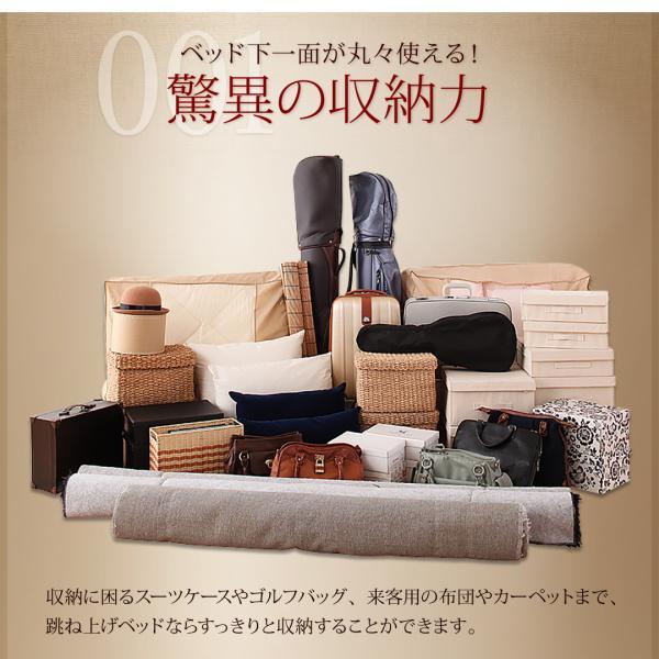 シングルベッド 跳ね上げ ベッド 収納 薄型スタンダードポケットコイル 横開き 深さレギュラー 組立設置付|alla-moda|03