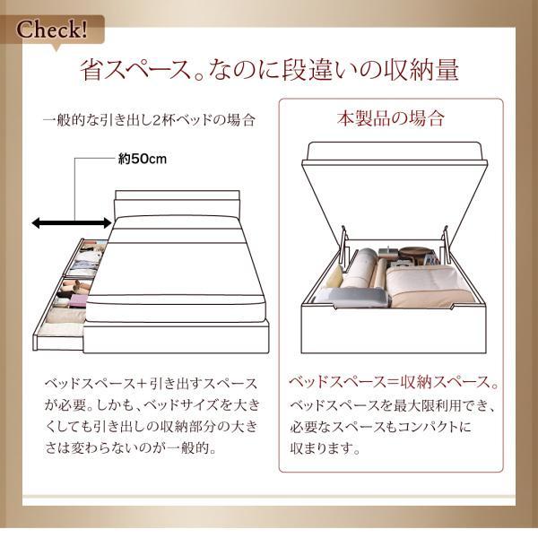 シングルベッド 跳ね上げ ベッド 収納 薄型スタンダードポケットコイル 横開き 深さレギュラー 組立設置付|alla-moda|05