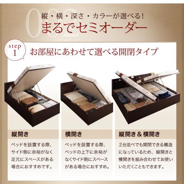 シングルベッド 跳ね上げ ベッド 収納 薄型スタンダードポケットコイル 横開き 深さレギュラー 組立設置付|alla-moda|06