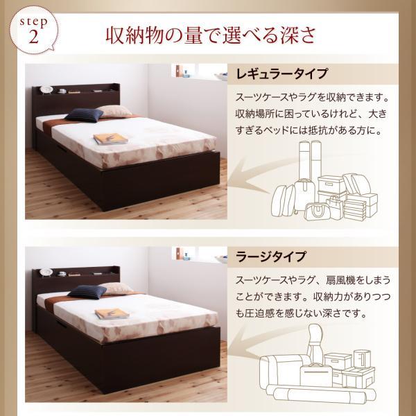 シングルベッド 跳ね上げ ベッド 収納 薄型スタンダードポケットコイル 横開き 深さレギュラー 組立設置付|alla-moda|07