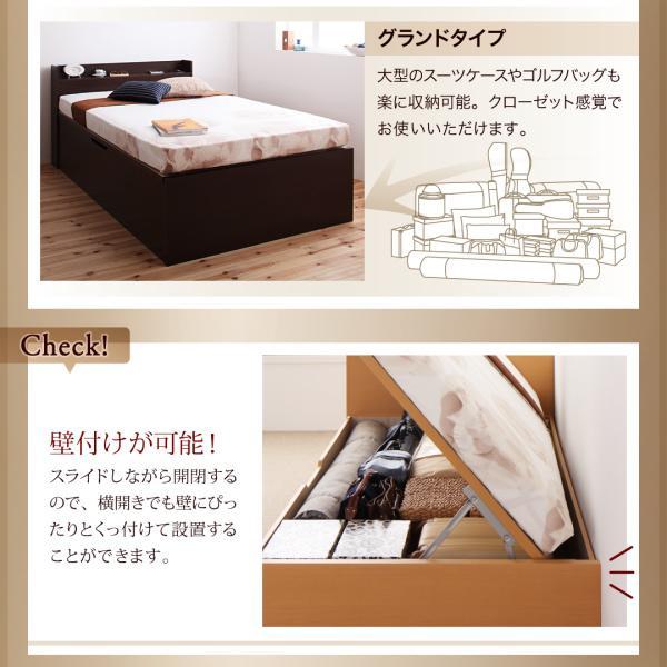 シングルベッド 跳ね上げ ベッド 収納 薄型スタンダードポケットコイル 横開き 深さレギュラー 組立設置付|alla-moda|08