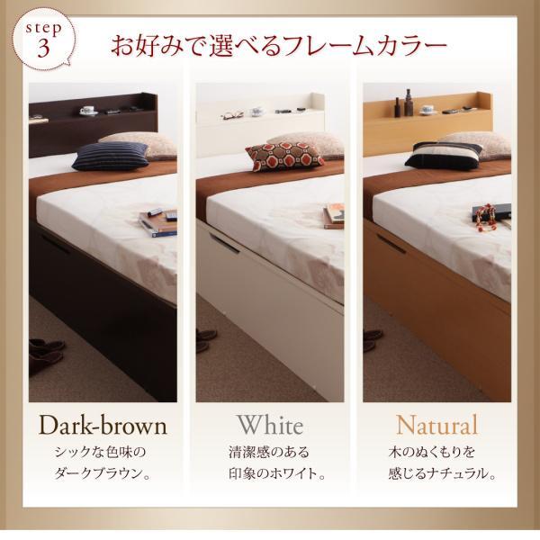 シングルベッド 跳ね上げ ベッド 収納 薄型スタンダードポケットコイル 横開き 深さレギュラー 組立設置付|alla-moda|09
