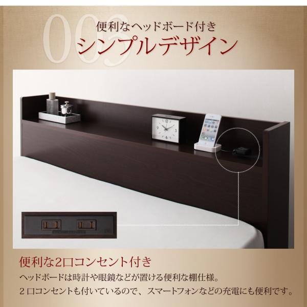シングルベッド 跳ね上げ ベッド 収納 薄型スタンダードポケットコイル 横開き 深さレギュラー 組立設置付|alla-moda|10