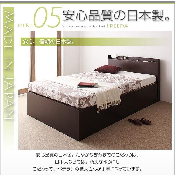 ベッド 跳ね上げ セミシングル 収納 薄型スタンダードボンネルコイル 横開き 深さグランド 組立設置付|alla-moda|16