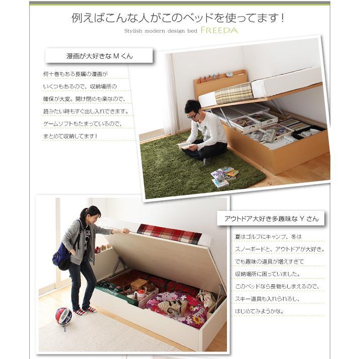 ベッド 跳ね上げ セミシングル 収納 薄型スタンダードボンネルコイル 横開き 深さグランド 組立設置付|alla-moda|21