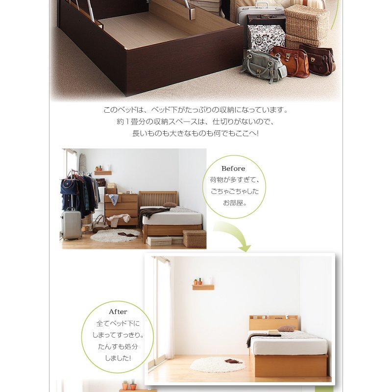 ベッド 跳ね上げ セミシングル 収納 薄型スタンダードボンネルコイル 横開き 深さグランド 組立設置付|alla-moda|05