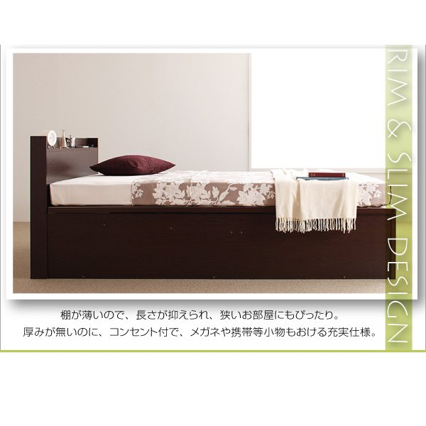ベッド 跳ね上げ シングル 収納 薄型スタンダードボンネルコイル 横開き 深さラージ 組立設置付|alla-moda|08