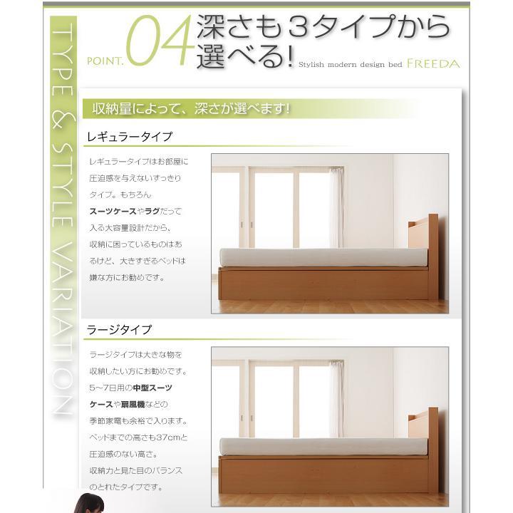ベッド 跳ね上げ 収納 セミダブル 薄型スタンダードボンネルコイル横開き 深さグランド 組立設置付|alla-moda|14