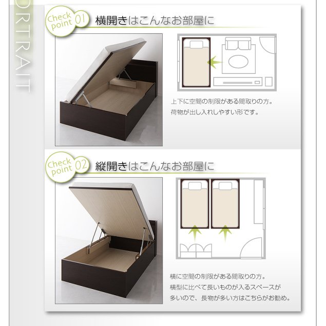 ベッド 跳ね上げ 収納 セミダブル 薄型スタンダードボンネルコイル横開き 深さグランド 組立設置付|alla-moda|10