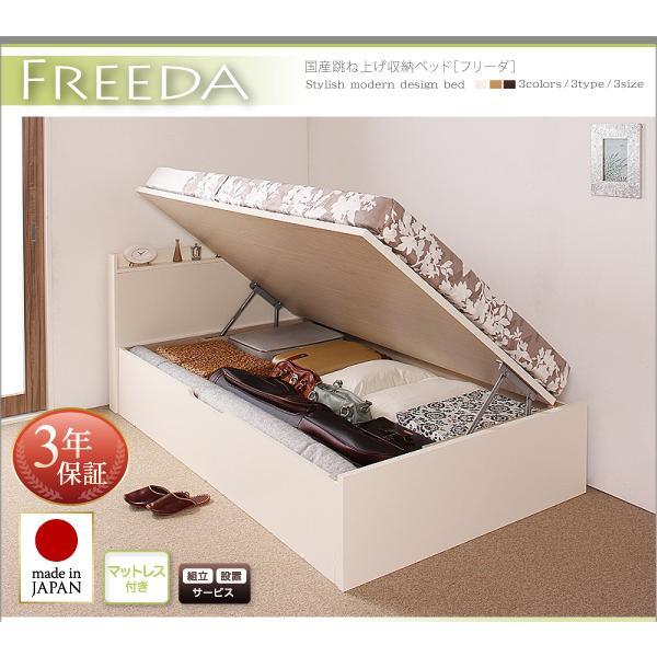 跳ね上げ ベッド 収納 セミダブル 薄型スタンダードボンネルコイル縦開き 深さグランド 組立設置付 alla-moda 02