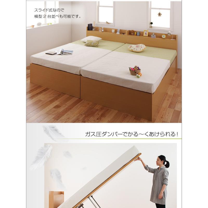 跳ね上げ ベッド 収納 セミダブル 薄型スタンダードボンネルコイル縦開き 深さグランド 組立設置付 alla-moda 12
